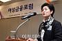 [포토] 인사말하는 김상경 여금넷 회장