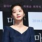 [BZ포토] 김다미, '김고은 닮은꼴'