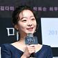 [BZ포토] 김다미, '1500대 1 경쟁률 뚫은 신예'