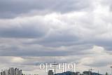 [내일날씨] 전국에 구름 많고, 평년보다 기온은 조금 낮아