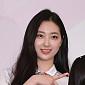 [BZ포토] '프로듀스48' 이승현, WM 연습생