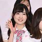 [BZ포토] '프로듀스48' AKB48 혼다 히토미, 귀여운...