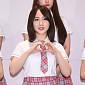 [BZ포토] '프로듀스48' AKB48 타카하시 쥬리, 사랑...