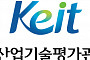 KEIT 지원 '아아에이파워트론' 車전력반도체 분야서 매출 성과