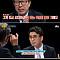 """'썰전' 유시민 """"지방선거 자유한국당 참패 원인?… 한국당 행동에 대한 '대리 분풀이'"""""""