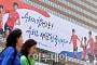 '한국 vs 스웨덴' 외신 전망 엇갈려… 텔레그래프, 한국 승리 예상하는 까닭은?