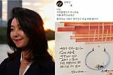 김부선, SNS에 의미심장 글…