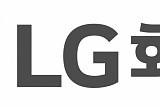 LG화학, 혁신 인재 발굴 위한 '글로벌 이노베이션 콘테스트' 개최