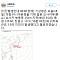 """일본 오사카 규모 5.9 지진 발생…한국 관광객 반응 """"손이 부들부들, 공포 느꼈다"""" 지진시 대피요령은?"""