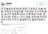 """일본 오사카 규모 5.9 지진 발생…한국 관광객들 """"손이 부들부들, 공포 느꼈다"""" 지진시 행동요령은?"""