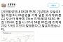 일본 오사카 규모 5.9 지진 발생…한국 관광객 반응