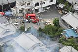 [포토] 일본 오사카 지진 피해 모습 '곳곳에서 흔들리고 깨지고'