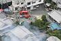 일본 오사카, 규모 5.9 지진 발생 '3명 사망·200명 부상'…한국 교민 피해 無