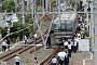 일본 오사카, 규모 6.1 강진에 철도 운행중단·정전 등 피해 잇따라