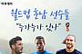 [카드뉴스 팡팡] 2018 러시아 월드컵 훈남 축구 스타 누구?…한국 기성용·포르투갈 호날두·스웨덴 토이보넨·잉글랜드 다이어 등