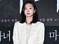 [BZ포토] 김다미, 김고은+김연아 '무쌍의 매력 페이스'