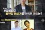 박지성, '러시아 월드컵' 해설위원 변신한 사연은?…재산 규모도 '어마어마'