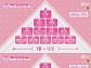 애프터스쿨 이가은, '프로듀스48' 중간 순위 '1위'