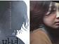 [BZ리뷰] '마녀', 박훈정 표 'SF 느와르의 신세계'