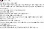 공지영vs황교익 설전, 무슨 일? '이재명 김부선 스캔들' 관련 주진우 '침묵'에…