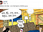 """윤서인, 정우성 또 비판? """"나도 착한 말이나 하며 살 걸"""""""