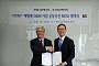 현대중공업그린에너지-KT, 태양광 O&M 사업협력 MOU 체결