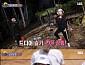 '정글의 법칙 in 멕시코' 레드벨벳 슬기, 라칸돈 정글서 '빨간 맛' 안무