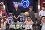 한국 멕시코 중계 여파, 23일(오늘) '배틀트립'·'그것이 알고싶다' 결방…'뜻밖의Q'·'불후의 명곡' 정상 방송