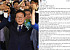 """이재명 """"김부선 화려한 마약·거짓말 전과만 확인했어도…文정부 위해 최선 다할 것"""""""