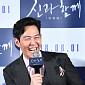 [BZ포토] '신과함께2' 이정재, '특별출연 또 왔습...