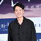 [BZ포토] 김동욱, '마흔아홉번째 귀인'