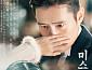 tvN '미스터 션샤인' 오늘(23일) 결방, '대탈출 스페셜' 편성