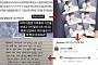 이수민-임성민, 열애설 정리… '부인→사진 공개→비공개 계정→비속어 사용→공식 사과'