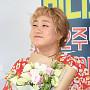 박나래, 행복 가득한 미소