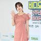 [BZ포토] 박소현, 뱀파이어 같은 핑크빛 미모
