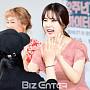 '비디오스타 2주년' 박소현, '팬들과 즐겁게 하이...