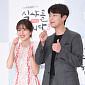 [BZ포토] 백진희-윤두준, '신이 내린 먹방 커플'