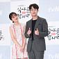 [BZ포토] 백진희-윤두준, '식샤 커플'