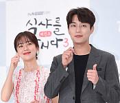 '식샤3' 백진희-윤두준, '먹어 먹어~'