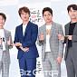 [BZ포토] 병헌-서벽준-김동영-윤두준, '구대영과 ...