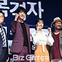 이성민-곽시양-진경-김상호, '목격자' 파이팅