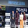 '목격자' 배우의 품격+스릴러 제격+관객 저격 '완...