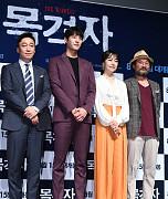 이성민-곽시양-진경-김상호, '목격자'...