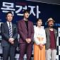 [BZ포토] 이성민-곽시양-진경-김상호, '목격자' 이...