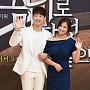 김재원-남상미, 팔짱 낀 다정한 커플
