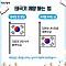 내일(17일) '제헌절' 법정공휴일 여부는…택배·은행·병원 정상업무, 직장인 출근은?
