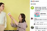 CJ ENM 오쇼핑부문, 구독자 1200만 DADA스튜디오 활용 中企 V커머스 지원