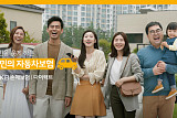 KB손해보험, 신규 광고 '하하하 송' 공개