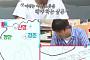"""'동상이몽2' 장신영‧강경준, 아들 정안의 속마음 """"삼촌은 우릴 지켜줘"""""""