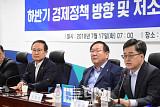 [포토] 김동연 부총리, 당정협의 모두발언